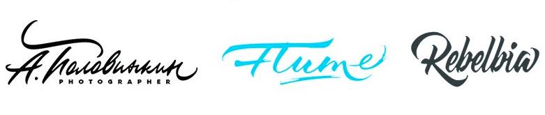 logotipu tendencijos 10